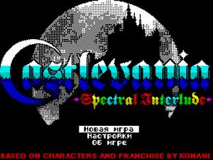 Castlevania играть