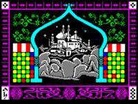 Приключения персидского принца на «спекки»