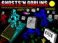 В гостях у призраков и гоблинов