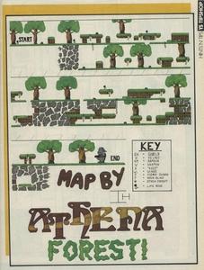 Карта Athena