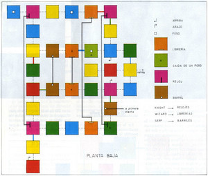 Карта Atic Atac