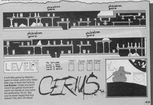 Карта Cerius