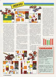 Карта Clever & Smart