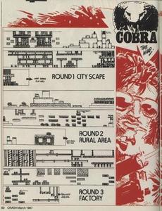 Карта Cobra