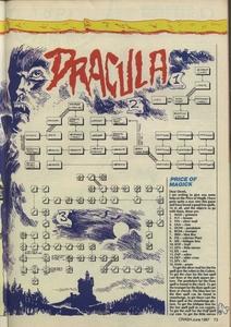 Карта Dracula