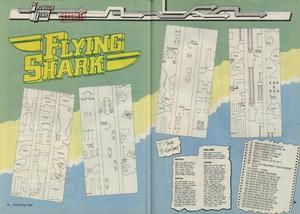 Карта Flying Shark