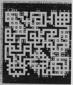 Карта Gyron Atrium