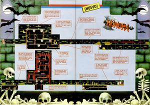 Карта Hundra