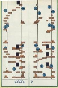 Карта Nebulus
