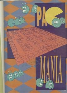 Карта Pac-Mania