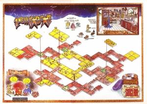 Карта Pentagram