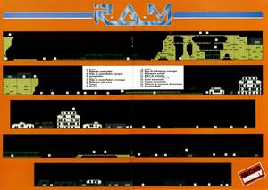 Карта R.A.M.