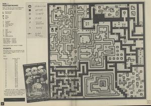 Карта S.O.S.
