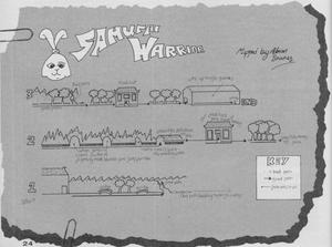 Карта Самурай