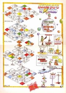 Карта Sweevo's World