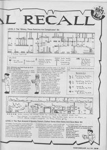 Карта Total Recall
