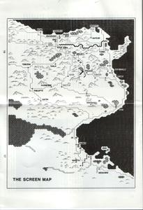 Карта Vulcan